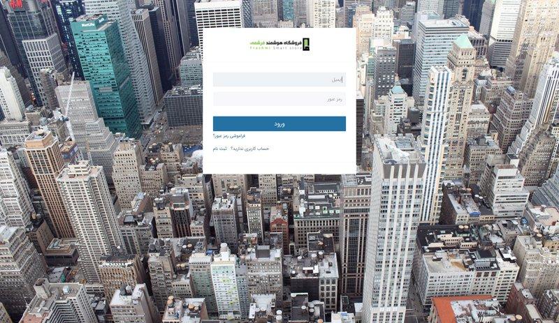 مدیریت آنلاین پروژه و دفتر کار مجازی را روی هاست اختصاصی خودتان راهاندازی کنید 14